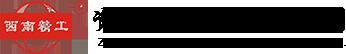 万博体育APP官方网新万博app手机版下载万博注册登录有限公司